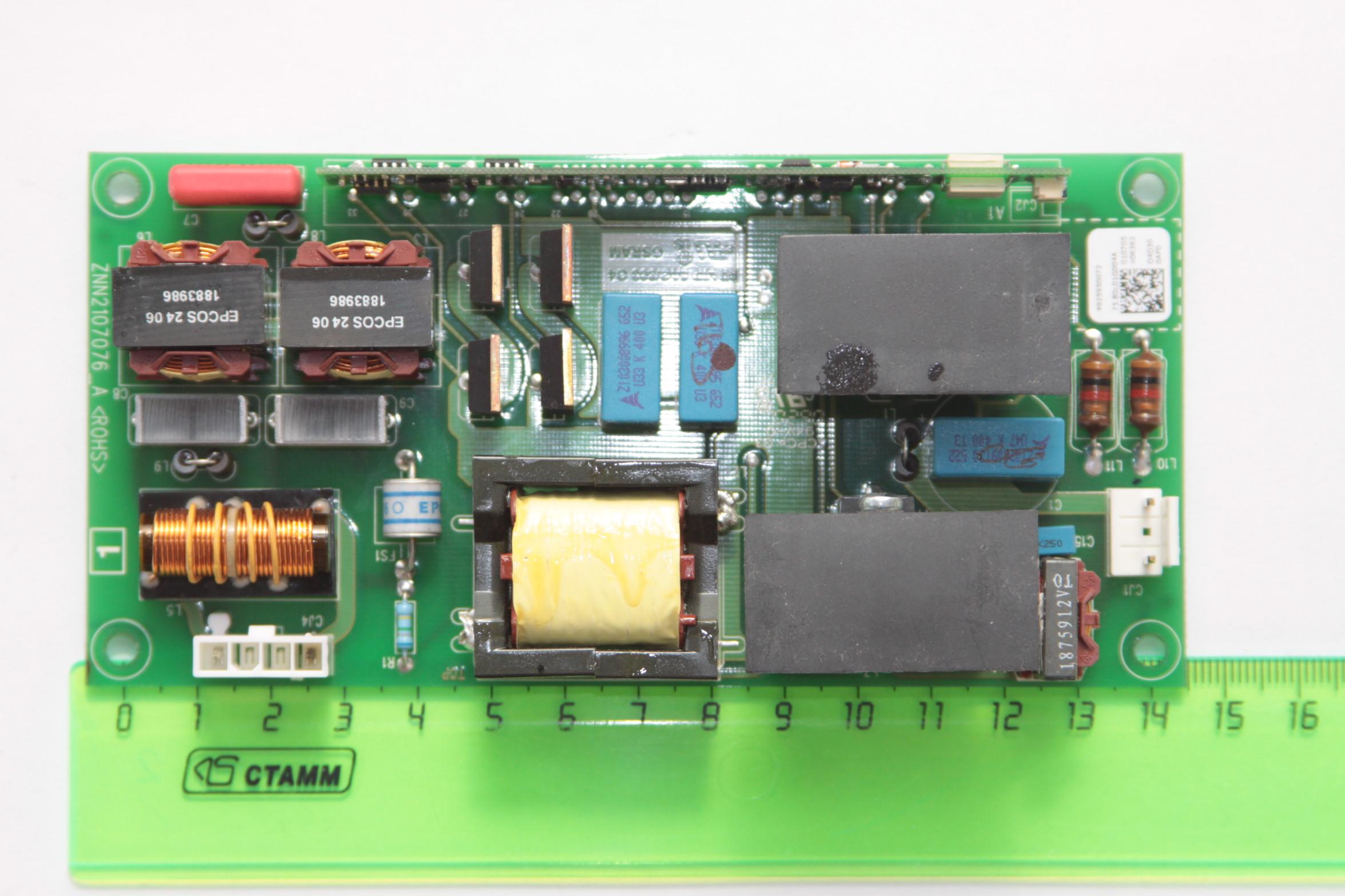 Acer pd726w, вид снизу